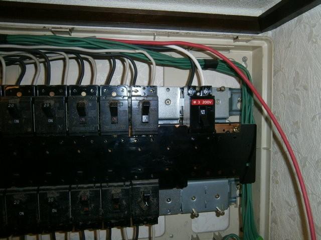 専用回路200Vを1回路増設